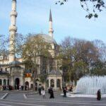 مسجد الانصار