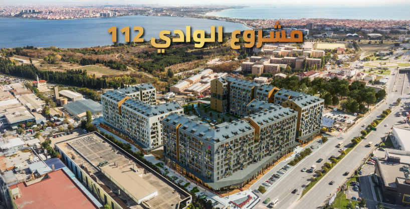 مشروع الوادي 112